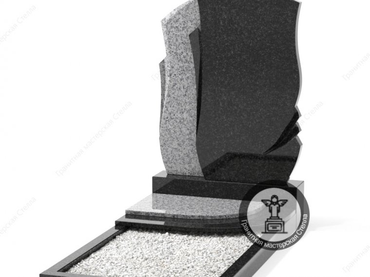 Памятник Э - 13