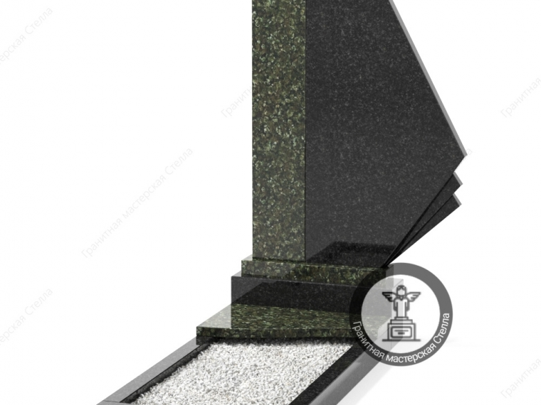 Памятник Э - 9